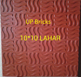 Chequered Tiles (10x10 Lahar)