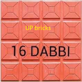 Chequered Tiles (16 Dabbi)